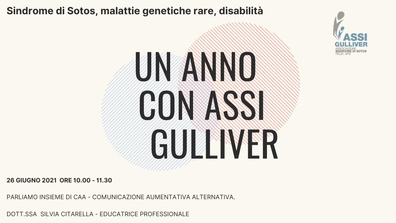 Webinar: un anno con ASSI Gulliver – Parliamo insieme di CAA Comunicazione Aumentativa Alternativa